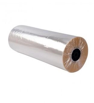 <h4>Cellophane  Roll  75cm 1000m P20</h4>