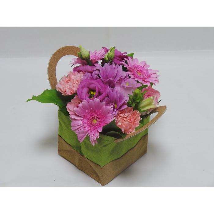 <h4>Bouquet Little bag Rocky Pink</h4>