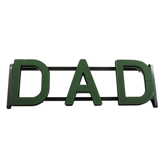<h4>Foam Basic Frame DAD 29*85cm</h4>