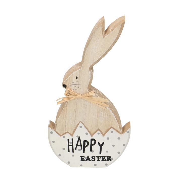 <h4>Promo Rabbit Happy Easter d12*22cm</h4>