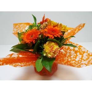 Bouquet Aqua Medium Orange