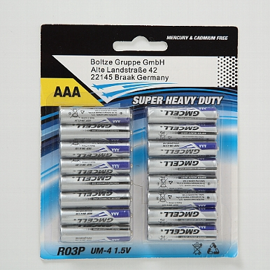 <h4>Energy cell Super Heavy Duty AAA, 16 p., H 4,00 cm, Iron, Silver iron silver</h4>