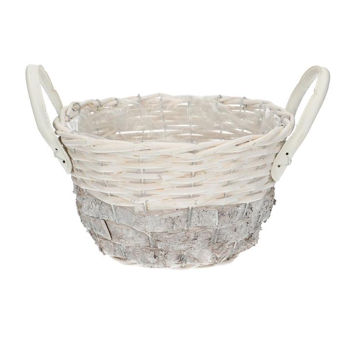 <h4>Baskets Sara tray d25*15cm</h4>