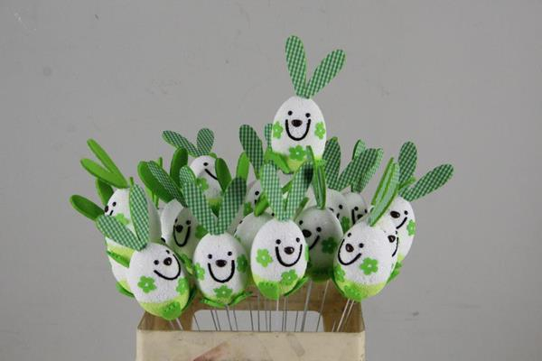 <h4>Stick Easter Rabbit Green</h4>