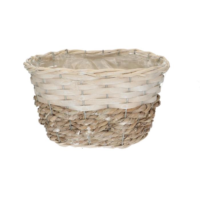 <h4>Baskets Nia tray ov. 26/20*15cm</h4>