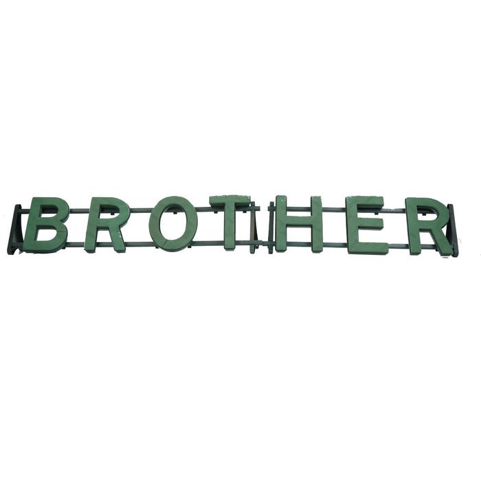<h4>Steekschuim Basic Frame BROTHER 29*200cm</h4>