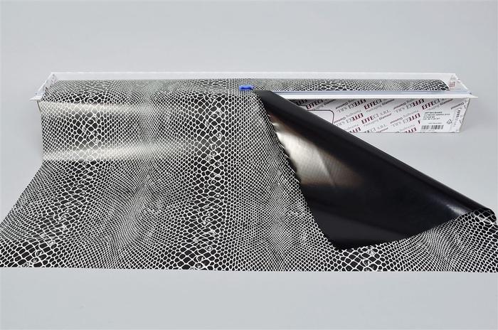 <h4>Folie Cut-box Phyton Black 70cmx50m</h4>