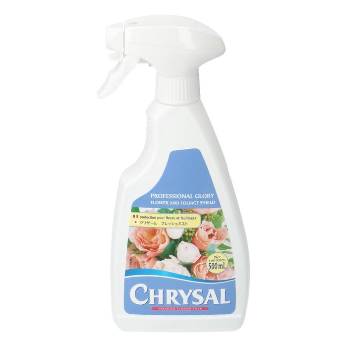<h4>Abono organico Chrysal Prof. Glory 500ml</h4>