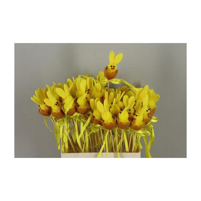 <h4>Stick Egg+rabbit+bow Yellow</h4>