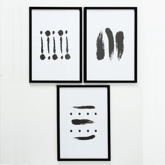<h4>Bilderrahmen Aku, 3 sort., 50x70cm, H 70 cm, Holz, Farbmix</h4>