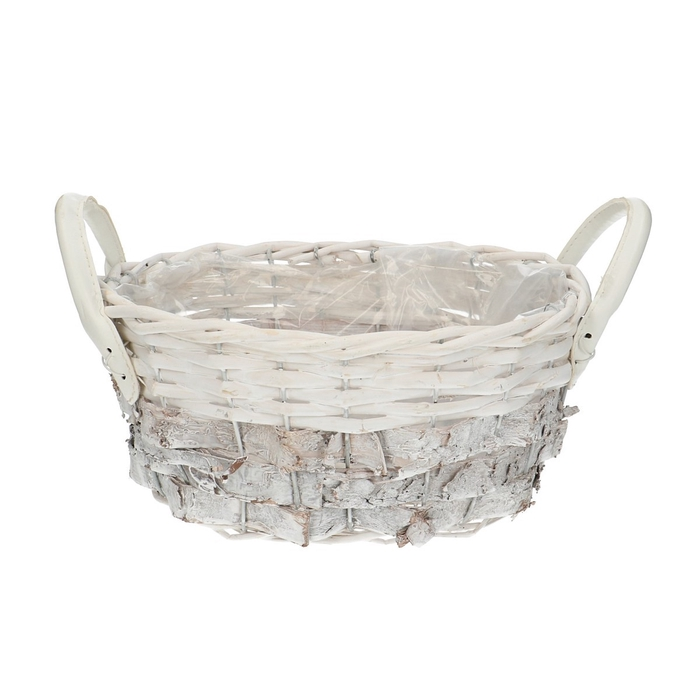 <h4>Baskets Sara tray ov.26*19*12cm</h4>