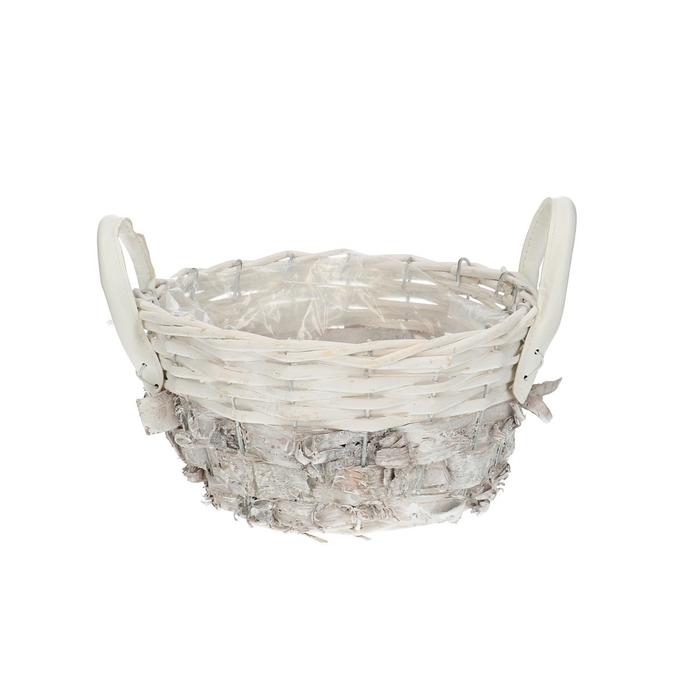 <h4>Baskets Sara tray d22*12cm</h4>
