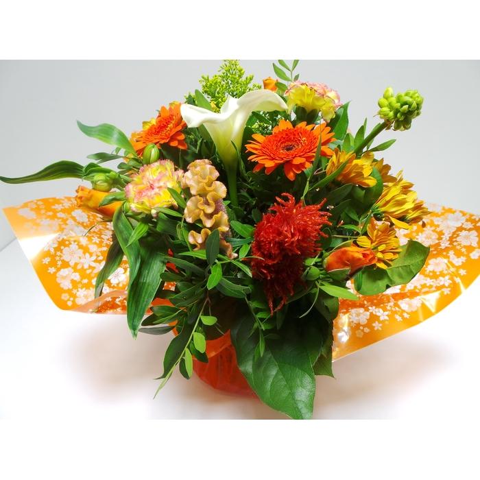 <h4>Bouquet Aqua Large Orange</h4>